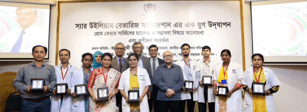 Decade of Home Care Services in Bangladesh